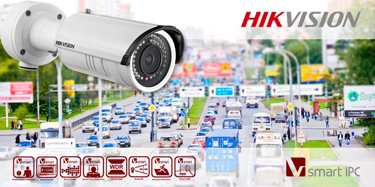 HIKVISION-IPC2.png